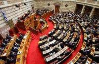 В Греции отложили голосование по соглашению с Македонией