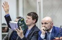 Захист Мангера вніс за нього заставу 2,5 млн гривень
