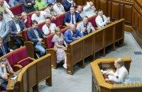 Тимошенко закликала власників паїв не продавати їх