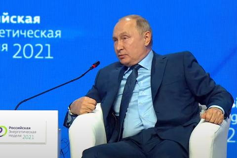 """Путин: Россия готова продолжить транзит через ГТС Украины после 2024 года, но она может """"лопнуть"""""""