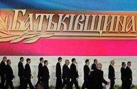 Батькивщина пожалуется Саркози на Януковича