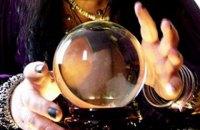 В Госдуме РФ предложили наказывать за незаконные занятия магией