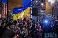 На Майдане почтили память убитых патриотов с Донбасса