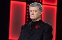 """Порошенко запропонував створити альтернативу """"Russia Today"""""""