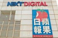 У Гонконгу закрилась найбільша опозиційна газета Apple Daily