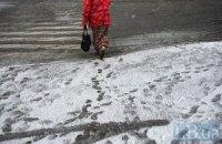 Завтра в Києві очікується дощ і мокрий сніг
