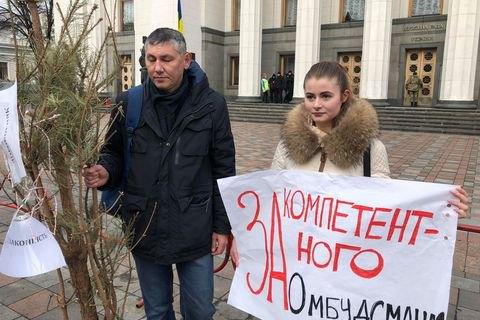 У Рады устроили пикет против избрания политически зависимого омбудсмена