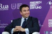 МИД имеет полномочия отвечать РФ без согласования с президентом, - Климкин