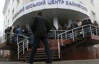 В Україні меншає безробітних, водночас падає показник сплати ЄСВ