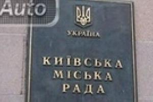 Киевсовет переименовал улицу Коминтерна в Петлюры