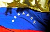 Венесуельська опозиція втратила кваліфіковану більшість у парламенті