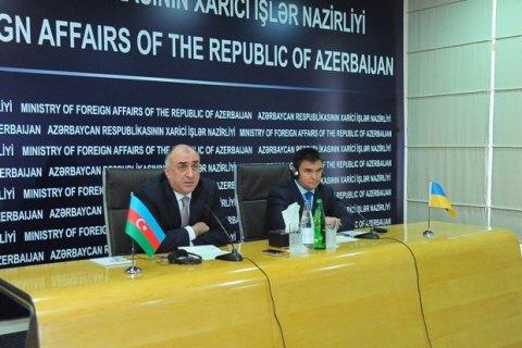 Климкин подтвердил приверженность Украины поддержке территориальной целостности Азербайджана