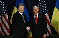 Віце-президент США запевнив Порошенка в підтримці України