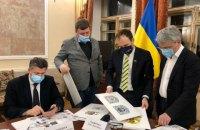 Объявлен победитель конкурса на лучший эскиз большого Государственного герба Украины