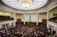В Раде зарегистрировали законопроект о продлении особого порядка в ОРДЛО на год