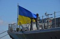 В Україні вперше розробили Доктрину Військово-Морських Сил ЗСУ