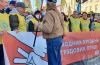 В Урядовому кварталі зібрався мітинг профспілок