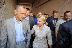 Кожемякин пришел доложить Тимошенко о второй волне объединения