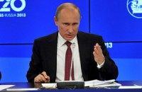 Путин: в Украине не революция, а погром