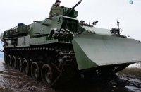"""Украина начала серийное производство боевых бронемашин """"Атлет"""""""