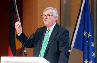 Юнкер запропонував створити армію ЄС