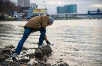 Акция против эскалации конфликта в Азовском море прошла во Владивостоке