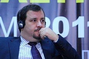 МВФ озвучил требования к Украине для получения кредита