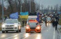 Автомайдан прорвал блокаду ГАИ на пути в Межигорье
