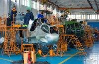"""Екс-керівників заводу """"Авіакон"""" підозрюють у розтраті 13 млн гривень"""