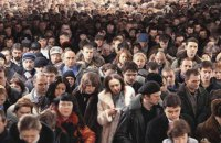 Кінець ери північного гіганта. Росія в умовах прогресуючої демографічної кризи