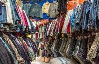 Минсоцполитики намерено запретить ввоз в Украину секонд-хенда в качестве гумпомощи