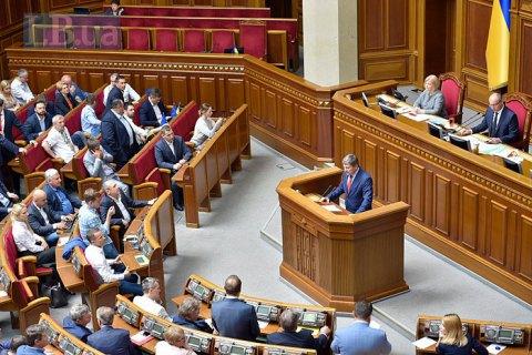 Блокування каналів Медведчука: РНБО скористалась рішенням Ради від 2018 року