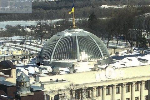 Парламент відновив проведення конкурсів на державну службу