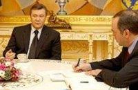 """Первое интервью президента Януковича: """"Не сравнивайте меня с Ющенко. Мы разные люди"""""""