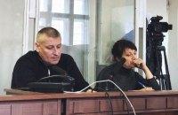 """Суд два місяці не може розглянути відеоматеріали у справі екс-командира харківського """"Беркута"""" Лукаша"""