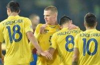 Україна очолила відбіркову групу Євро-2020