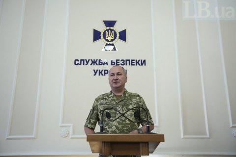 Голова СБУ Грицак подав у відставку