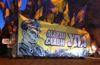 Націоналісти пройшлися маршем по Києву на честь УПА (Ононовлено)