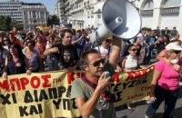 В Греции протестуют против закрытия телерадиокомпании ERT