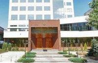 Управління НБУ в Донецькій області зупинило роботу