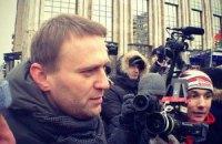 Навальний пропонує ввести в кримінальний кодекс статтю про незаконне збагачення