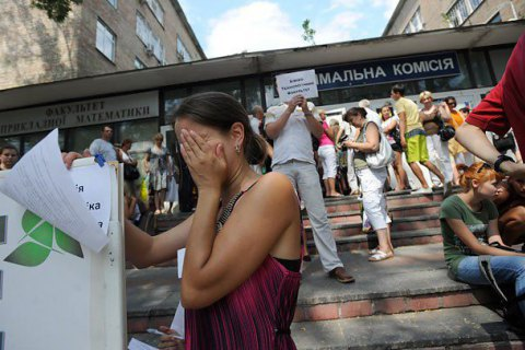 Заступник директора центру ЗНО не прийшов на суд щодо міри запобіжного заходу