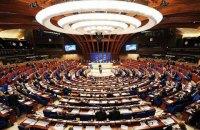 ПАРЄ проведе дебати з приводу українських політв'язнів Кремля
