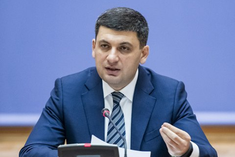 """Гройсман вважає відсутність повноцінного інтернет-покриття в Україні """"цифровою дискримінацією"""""""