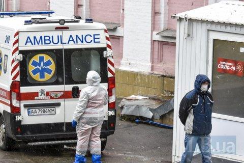 В Україні виявили ще майже 12 тис. випадків ковіду, вчора померли 352 людини