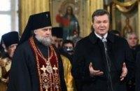 Янукович пожелал всем жить по законам Божьим