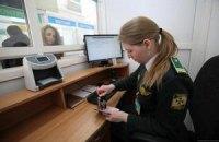Держприкордонслужба: на кордоні України з Росією біженців немає