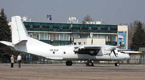 Аеропорт Запоріжжя відновлює роботу