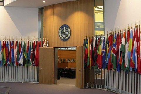 Зеленський створив делегацію для слухань у Міжнародному трибуналі ООН з морського права