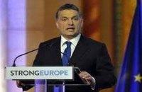 Орбан: мультикультуралізму не місце в Угорщині